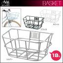 AKI WORLD(アキワールド)ALLOY COLOR BASKET/アロイカラーバスケット【フロントバスケット】【自転車】【お洒落バスケット】【パーツ】