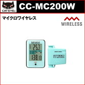 【エントリーでポイント10倍!】CATEYE(キャットアイ) CC-MC200W マイクロワイヤレスコンピュータ