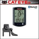 キャットアイ サイクルコンピューター CC-RD500B ストラーダスマート スピード/ケイデンスセンサーセット【Bluetooth対応】【CATEYE】