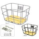 【※送料無料】GP(ギザプロダクツ) AL-N04 ウッド ボトム バスケット/AL-N04 Wood Bottom Basket【フロントバスケット】【GIZ...