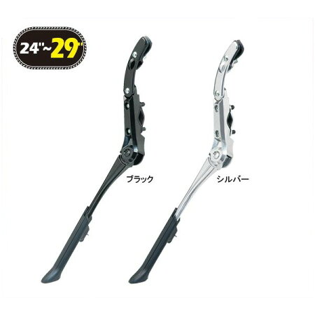 GP�ʥ����ץ�����ġ�CL-KA77�����㥹���֥륵���ɥ������/CL-KA77AdjustableSideStand[KSS029]��GIZAPRODUCTS��