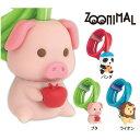 【ケーブルロック】Zoonimal Lock 8 x 900mm