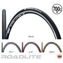 IRC ROADLITE/ロードライト【700C】【ロード用/ROAD】【自転車用】【タイヤ】【アイアールシー/井上ゴム】【bike-king】