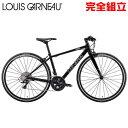 ルイガノ アビエーター9.0S LG BLACK クロスバイク LOUIS GARNEAU AVIATOR9.0S