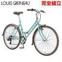 ルイガノ シティローム8.0 MATTE AQUAMARINE クロスバイク LOUIS GARNEAU CITYROAM8.0