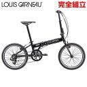 ルイガノ イーゼル6.0 LG BLACK 折りたたみ自転車 LOUIS GARNEAU EASEL6.0