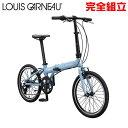 ルイガノ イーゼル6.0 IRIS BLUE 折りたたみ自転車 LOUIS GARNEAU EASEL6.0