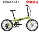 ルイガノ イーゼル6.0 MATTE MOUNTAIN OLIVE 折りたたみ自転車 LOUIS GARNEAU EASEL6.0