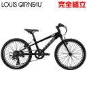 ルイガノ J20 LG BLACK 20インチ 子供用自転車 LOUIS GARNEAU J20