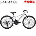 ルイガノ J22 LG WHITE 22インチ 子供用自転車 LOUIS GARNEAU J22