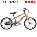 ルイガノ K18ライト MATTE BISQUIT 18インチ 子供用自転車 LOUIS GARNEAU K18 Lite