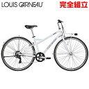 ルイガノ マルチウェイ26 LG WHITE クロスバイク LOUIS GARNEAU MULTIWAY26