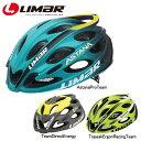 LIMAR(リマール) ロード用ヘルメット ULTRALIGHT+【自転車用ヘルメット】【THE WORLD'S LIGHTEST HELMET】【bike-king】