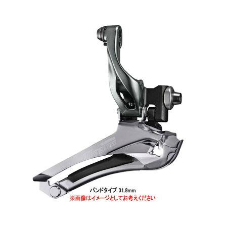 SHIMANOTIAGRA(�ƥ�������)�ե��ȥǥ��쥤�顼FD-4700�Х�ɥ����צ�31.8mm��28.6mm�����ץ��ա�2X10S��°/TL-FD68�ڥ��ޥΡۡڥ?���ѥ���ݡ��ͥ�ȡۡڼ�ž���ѡ�