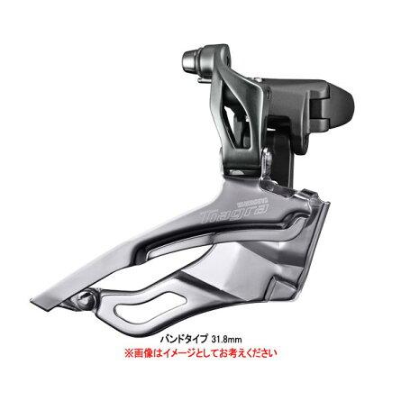 SHIMANOTIAGRA(�ƥ�������)�ե��ȥǥ��쥤�顼FD-4703�Х�ɥ����צ�31.8mm��28.6mm�����ץ��ա�3X10S��°/TL-FD68�ڥ��ޥΡۡڥ?���ѥ���ݡ��ͥ�ȡۡڼ�ž���ѡ�