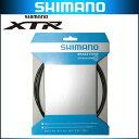 シマノ XTR ブレーキホース SM-BH90 SBM ブラック 2000mm BR-M987 (マグネシウムボディ) 対応【SHIMANO XTR】
