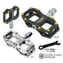 TIOGA(タイオガ) シュアーフット 9/SureFoot 9 [PDL111]【フラットペダル】【ロード用】【自転車用】