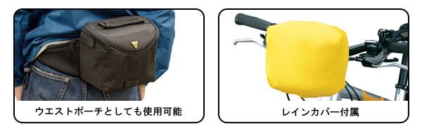 自転車の 自転車 高さ ハンドル : ★必見!バイクキングのセール ...