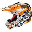 V-クロス4 ティップ オレンジ XLサイズ(61〜62cm) オフロードヘルメット ARAI(アライ)