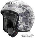 Classic MOD(クラシック・モッド) コマンド(つや消し) 61〜62cm ジェットヘルメット ARAI(アライ)