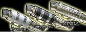 ジェンマ(GEMMA) HEタイプマフラー レーシングタイプ ホワイトカーボン ASAKURA(浅倉商事)