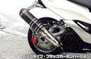 マジェスティS(JBK-SG28J) TTRタイプマフラー EVOタイプ ブラックカーボンバージョン ASAKURA(浅倉商事)