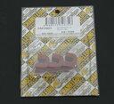 パフォーマンスプーリー補修用スライドピースセット chameleon(カメレオンファクトリー) アドレスV125(ADDRESS)