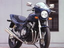 マスカロード スモークスクリーン キャンディトランスパレントレッド(R-204C) 通常スクリーン CHIC DESIGN(シックデザイン) CB400SF・Ver.S(92〜98年)