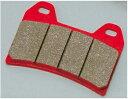 赤パッド(ブレーキパッド)フロント用 DAYTONA(デイトナ) CBR250RR(90〜99年)