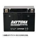 CB250F (MC43) ハイパフォーマンス メンテナンスフリー バッテリー DYTX7L-BS(YTX7L-BS互換) DAYTONA(デイトナ)