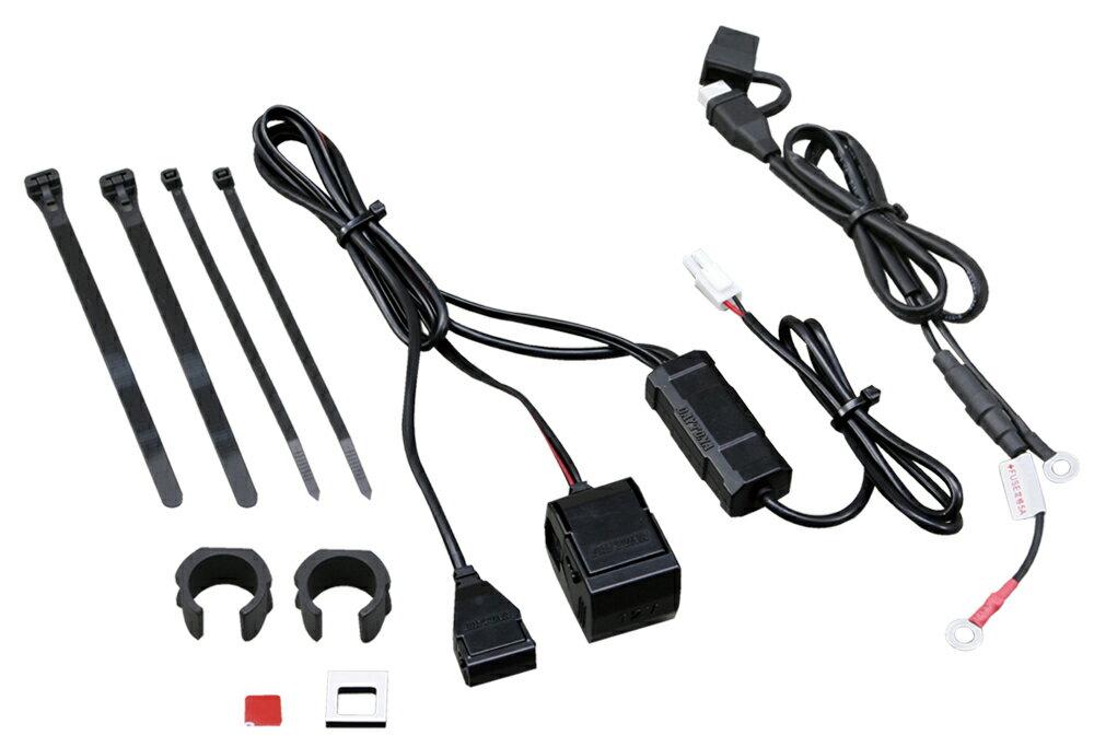 2.1A バイク専用電源 USB1ポート+シガーソケット1ポート DAYTONA(デイトナ)