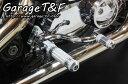 ドラッグスター400/クラシック(DRAGSTAR) ミッドコントロールキット(メッキ) アルミタイプ(シルバー) ガレージT&F
