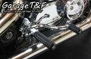 ドラッグスター400/クラシック(DRAGSTAR) ミッドコントロールキット(メッキ) アルミタイプ(ブラック) ガレージT&F