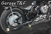 ドラッグスター400(DRAGSTAR)キャブ車 ドラッグパイプマフラーブラック (真鍮マフラーエンド付き) ガレージT&F