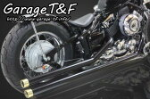 ドラッグスター400(DRAGSTAR)キャブ車 ロングドラッグパイプマフラーブラック (真鍮マフラーエンド付き) ガレージT&F