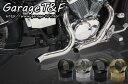 スティード400(STEED) ターンアウトマフラー(ステンレス) エンド無し ガレージT&F