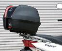 32Lトップケース 専用キャリアセット ブラック Dio110(ディオ110) HEPCO&BECKER(ヘプコアンドベッカー)