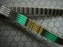 アドレスV125S(ADDRESS) 国産ベルト エクステンドシリーズ KN企画