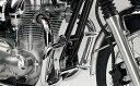 W650 小型エンジンガード スチール製クロームメッキ KAWASAKI(カワサキ)