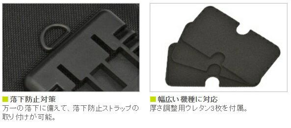 冒険大陸 KS-211A 防水 防塵 スマホケ...の紹介画像3