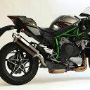Ninja H2(15年) MXR BP(ブラックパール) スリップオンマフラー SUS サイレンサーカバー MORIWAKI(モリワキ)