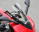DUCATI 1199 Panigale(12年) カーボントリムスクリーン 綾織りカーボン製/スーパーコート MAGICAL RACING(マジカルレーシング)