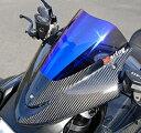 DUCATI Diavel(14年〜) バイザースクリーン(STDタイプ)平織りカーボン製/スーパーコート MAGICAL RACING(マジカルレーシング)