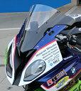 BMW S1000RR(15年) カーボントリムスクリーン 綾織りカーボン製/クリア MAGICAL RACING(マジカルレーシング)