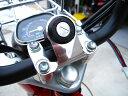 APE50・(エイプ) ハンドルホルダー用イグニッションスイッチステー MINIMOTO(ミニモト)