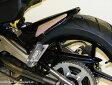 Ninja400(14年〜) Hugger メッシュド・インナーフェンダー(ブラック/シルバーM タイプA+C) Powerbronze(パワーブロンズ)