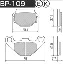 ハイパーカーボンパッド 改 BP-109 リアディスク プロジェクトミュー(Project μ) KX125 年式:86年