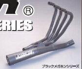 ZRX400 98〜04年 MG Series メガホン SBタイプ ブラック KERKER(カーカー)