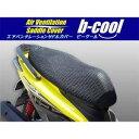 KYMCO レーシングキング180Fi(SC36AE) b-cool エアベンチレーション サドルカバー 3L REIT(レイト商会)