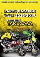 スペシャルパーツ武川 総合カタログ Vol.26 SP武川(TAKEGAWA)